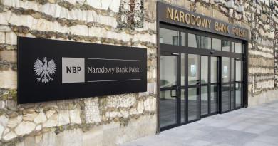 NBP_Entry_AB