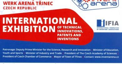 Invent Arena logo